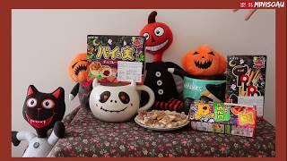 Enjoy your Halloween and Pick your favourite at MINISO AU stores