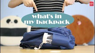 What Is In My Backpack?